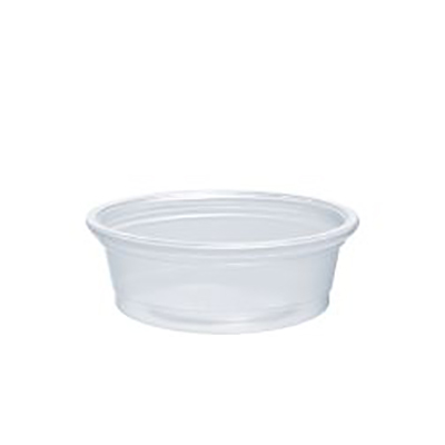 Conex Complements® Polypropylene Portion Container - 0.5oz