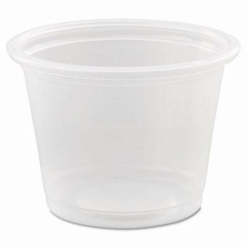 Conex Complements® Polypropylene Portion Container - 1oz