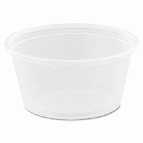 Conex Complements® Polypropylene Portion Container - 2oz, Translucent